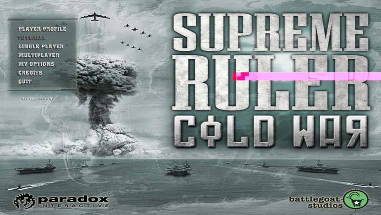 Bild från Supreme Ruler Cold War