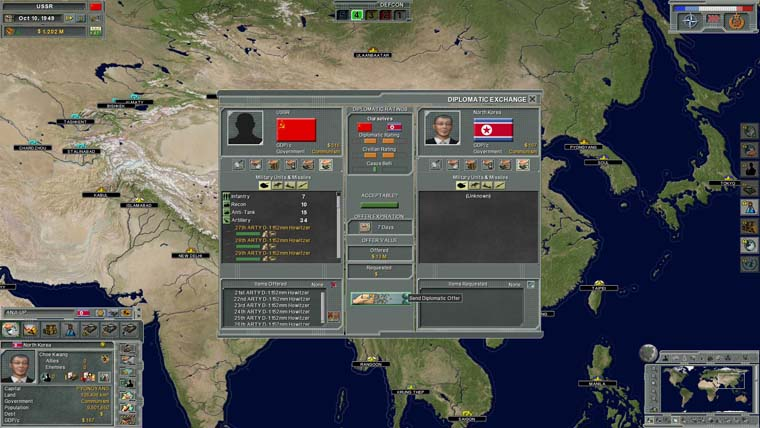Image from Supreme Ruler Cold War